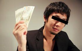 クラウドファンディングを通して投資詐欺に遭うリスク