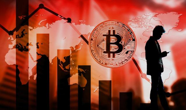 ビットコインに潜む危険性