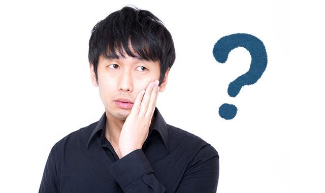 ソーシャルレンディングは「いつ」積立NISAの対象となるのか