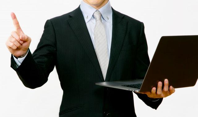 資産運用を始める前にブログを読んでみよう!